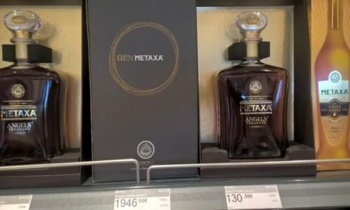 Zdjecie GRECJA / Rodos / Rodos / Cena Metaxy. Zapraszam na tę w środku :)