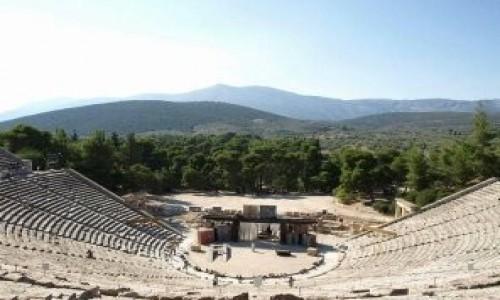Zdjecie GRECJA / Zatoka Koryncka / Epidavros / Amfiteatr