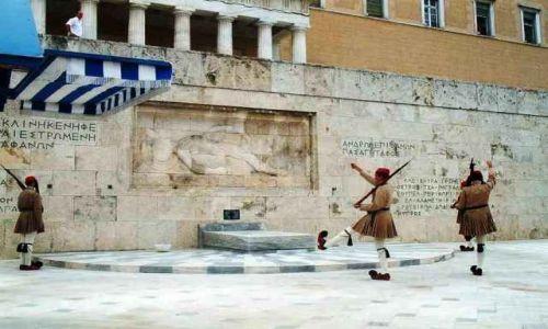 Zdjecie GRECJA / Ateny / Przed grobem nieznanego Żołnierza / Zmiana warty