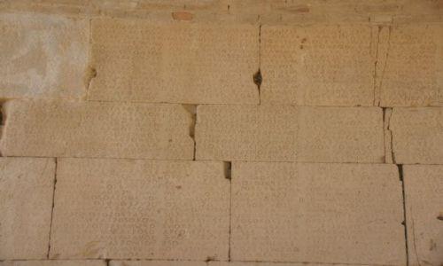 Zdjęcie GRECJA / Kreta / Gortyna / Kamienne tablice z Gortyny