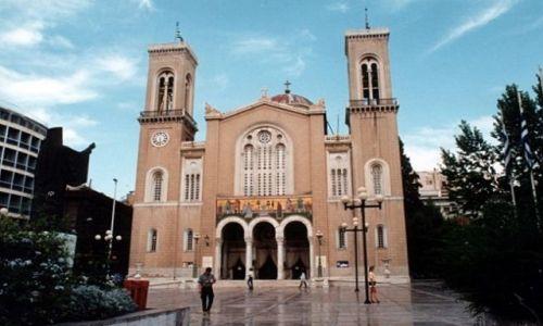 Zdjęcie GRECJA /   /  ATENY / Katedra Ateńska Mitropoli