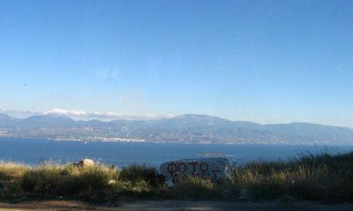 GRECJA / Epir / na trasie z Epiru do Tesalii / podium do fotek?