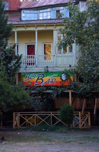 Zdjęcia: tibilisi, rastafaraj, GRUZJA