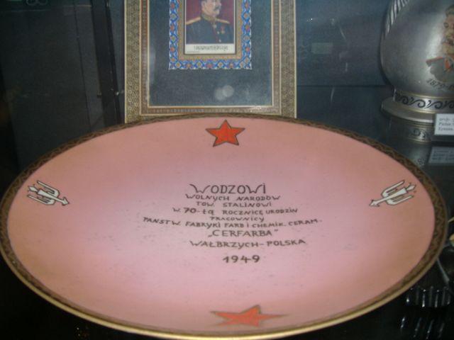 Zdjęcia: Gori, W muzeum J.Stalina, GRUZJA