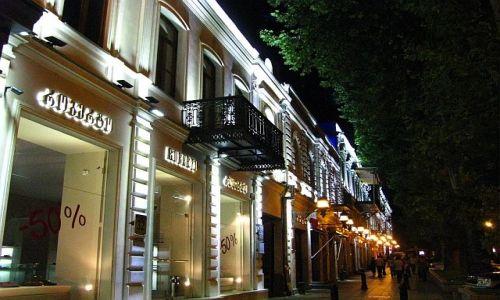 GRUZJA / . / Tbilisi / ulica Rustawelego