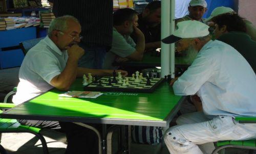 GRUZJA / Imeretia / Kutaisi / Gruzini (5)