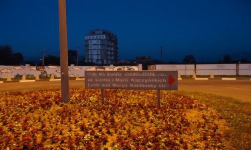 Zdjecie GRUZJA / Adżaria / Batumi / Nasze miejsce w Batumi (1)