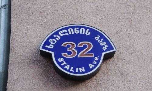 Zdjecie GRUZJA / Wewnętrzna Kartlia / Gori / Stalin Ave...
