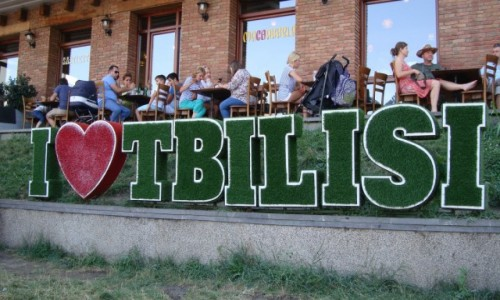 Zdjecie GRUZJA / Tbilisi / Tbilisi / Tibilisi.
