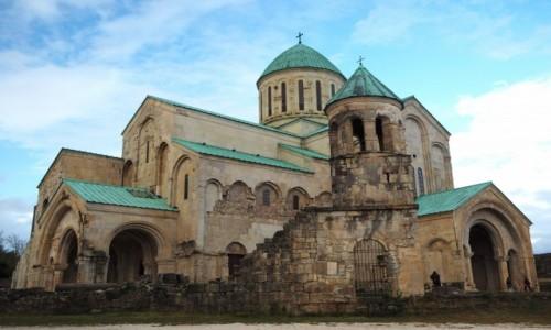 GRUZJA /  Imeretia / Kutaisi / katedra Bagrati