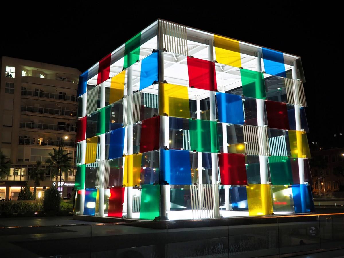 Zdjęcia: Malaga, Malaga - Centre Pomidou, HISZPANIA