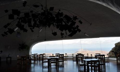 Zdjęcie HISZPANIA / Wyspy Kanaryjskie / Mirador del Rio / Lanzarote