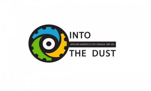 HISZPANIA / Andaluzja / Cadiz / Into the dust - przygotowania do podróży