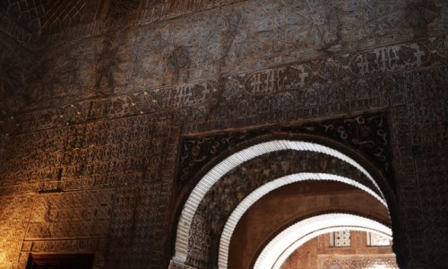 Zdjecie HISZPANIA / Andaluzja / Grenada / Wn�trze Alhambr