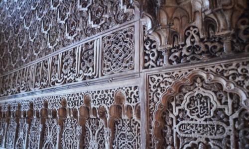 Zdjecie HISZPANIA / Andaluzja / Grenada / Ornamenty Alham