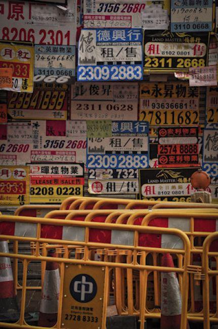 Zdjęcia: hk, telefony telefony, HONG KONG