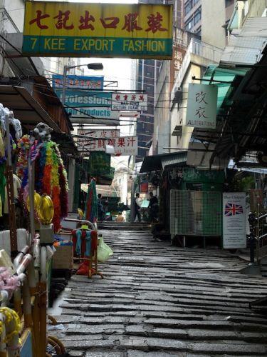 Zdjęcia: HK , HK center, HONG KONG