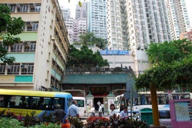 Zdjęcia: Kowloon, Hong Kong, Man Mo Temple, HONG KONG