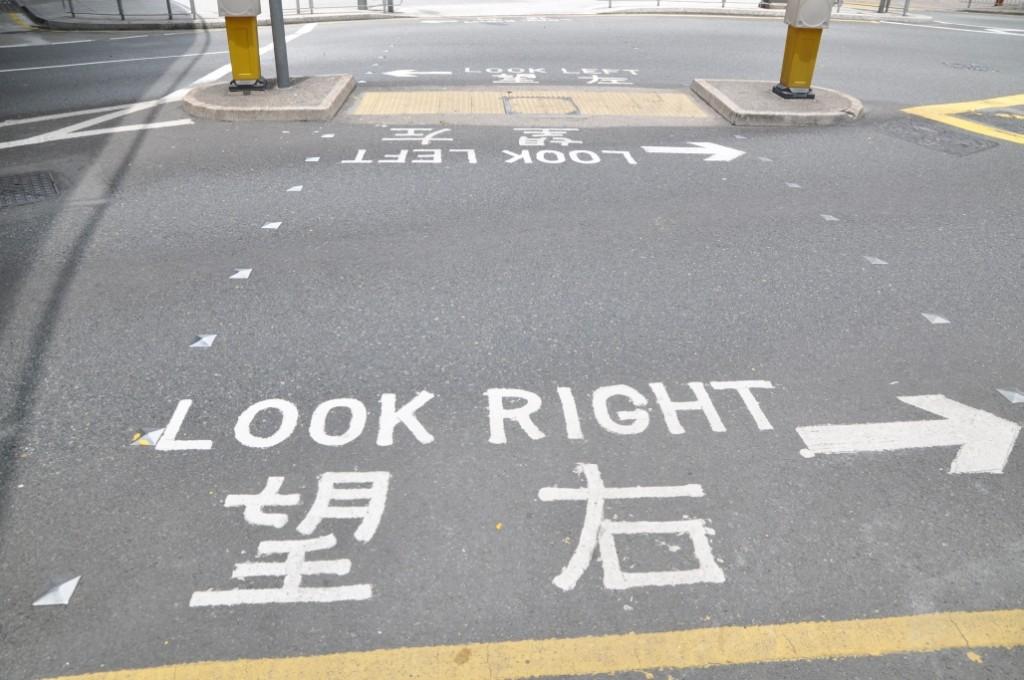 Zdjęcia: Hong Kong, Hong Kong, Dla Chińczyków i nie tylko., HONG KONG