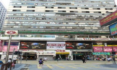 Zdjecie HONG KONG / - / Hong Kong / Chungking Mansions