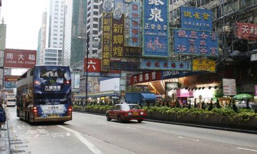 Zdjęcie HONG KONG / - / Hong Kong / Autobus