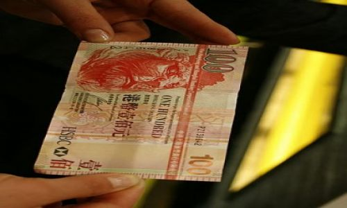 Zdjecie HONG KONG / - / Hong Kong / Waluta