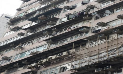Zdjecie HONG KONG / HKG / Hong Kong / Hong Kong
