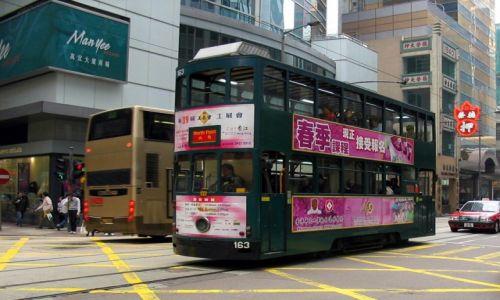 Zdjęcie HONG KONG / Hong Kong Island /  Central District / Ponad stuletnia linia tramwajowa