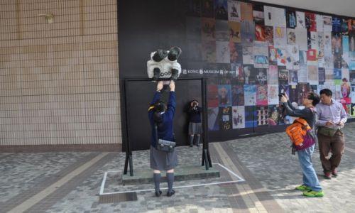 Zdjęcie HONG KONG / Hong Kong / Centrum / Hong Kong Muzeum Sztuki - Akrobata