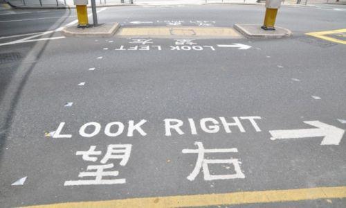 Zdjecie HONG KONG / Hong Kong / Hong Kong / Dla Chińczyków i nie tylko.