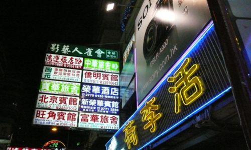 Zdjęcie HONG KONG / Mongkok / ulica / Miasto nocą 3