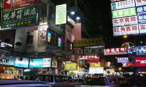 Zdjęcie HONG KONG / Mongkok / ulica / Miasto nocą 4
