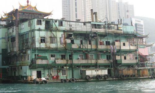 Zdjecie HONG KONG / Chiny / zatoka / tyly plywajacej restauracji  jumbo
