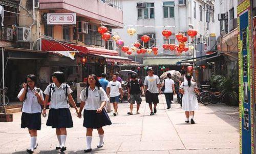 HONG KONG / - / Wyspa Cheung Chau / Po szkole