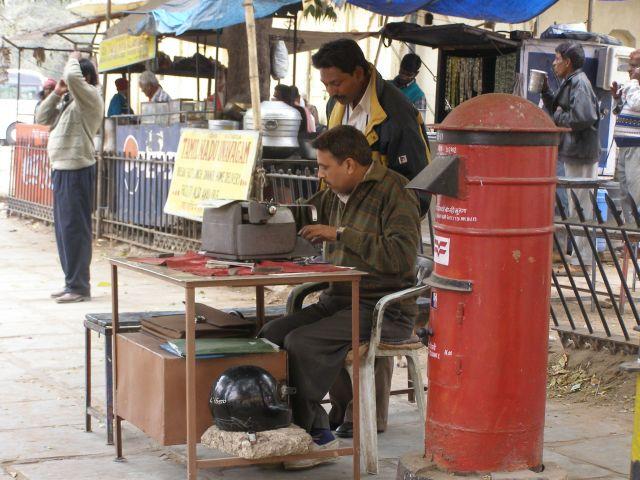 Zdjęcia: Indie, Biuro podatkowe he,he, INDIE