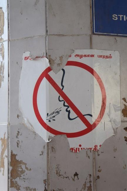 Zdjęcia: Madurai, Tamilnadu, Zakaz plucia, INDIE