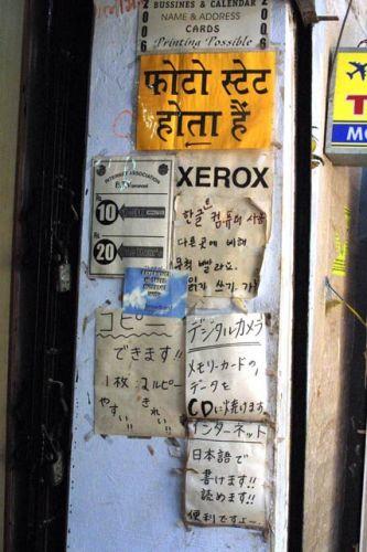 Zdjęcia: Waranasi, Uttar Pradesh, Tablica informacyjna, INDIE