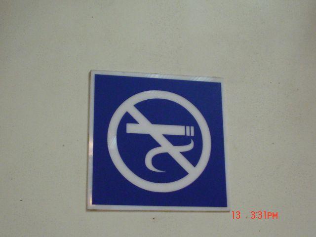 Zdjęcia: new Delhi, New Delhi, zakaz palenia w sanskrycie.., INDIE