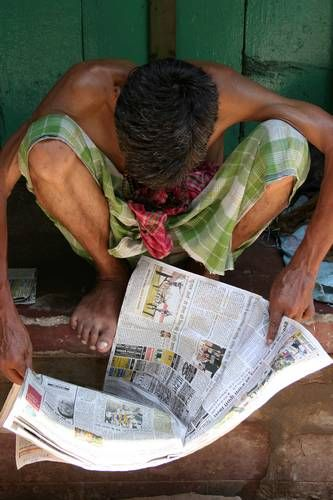 Zdjęcia: Varanasi, poranna gazetka, INDIE