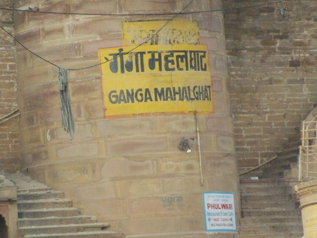 Zdjęcia: Varanasi, Uttar Pradesh, kolejny ghat, INDIE