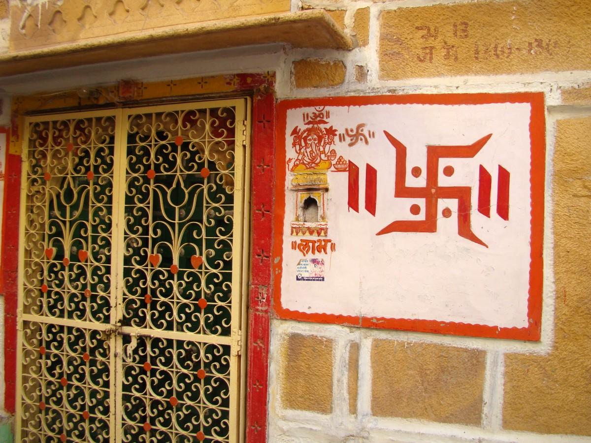 Zdjęcia: Jaisalmer, Radżastan, Na szczęście, INDIE