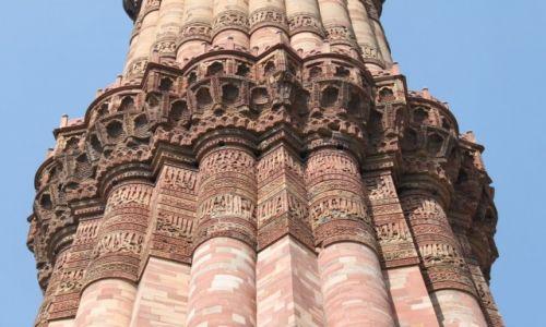 Zdjęcie INDIE / Dehli / Qutab Minar / Kamienne koronki...