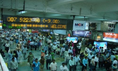 Zdjęcie INDIE / Bombaj / Bombaj / Bombaj