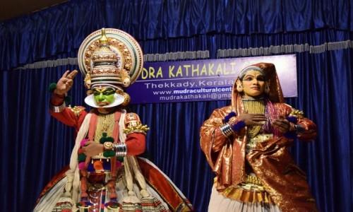 Zdjęcie INDIE / Kerala / Kumily / teatr