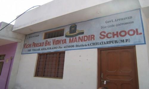 Zdjecie INDIE / Madhya Pradeś / Khajuraho / Szkoła w wiosce