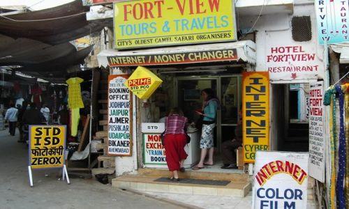 INDIE / Rajasthan / Jaisalmer - pustynia Thar / centrum biznesowe