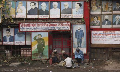 Zdjęcie INDIE / dehli / old dehli / przychodnia