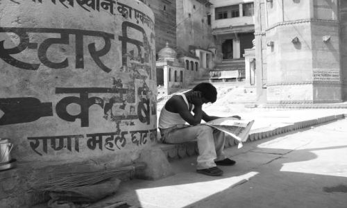 Zdjecie INDIE / Uttar Pradesh / Waranasi / Codzienność