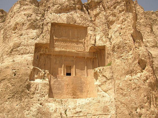 Zdjęcia: Prowincja Pars, Naqsh-e Rostam, IRAN
