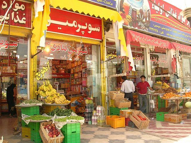 Zdjęcia: Prowincja Pars, postój na zakupy, IRAN